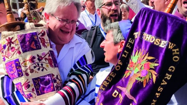 WUPJ Conference - Danny and Laura at Kotel