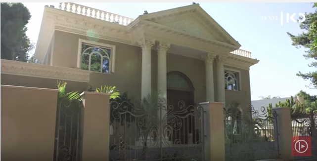 "A screenshot of Eliezer Fishman's mansion from Guy Rolnik's report ""Bank Hapoalim Report"" (Youtube Screesshot)"