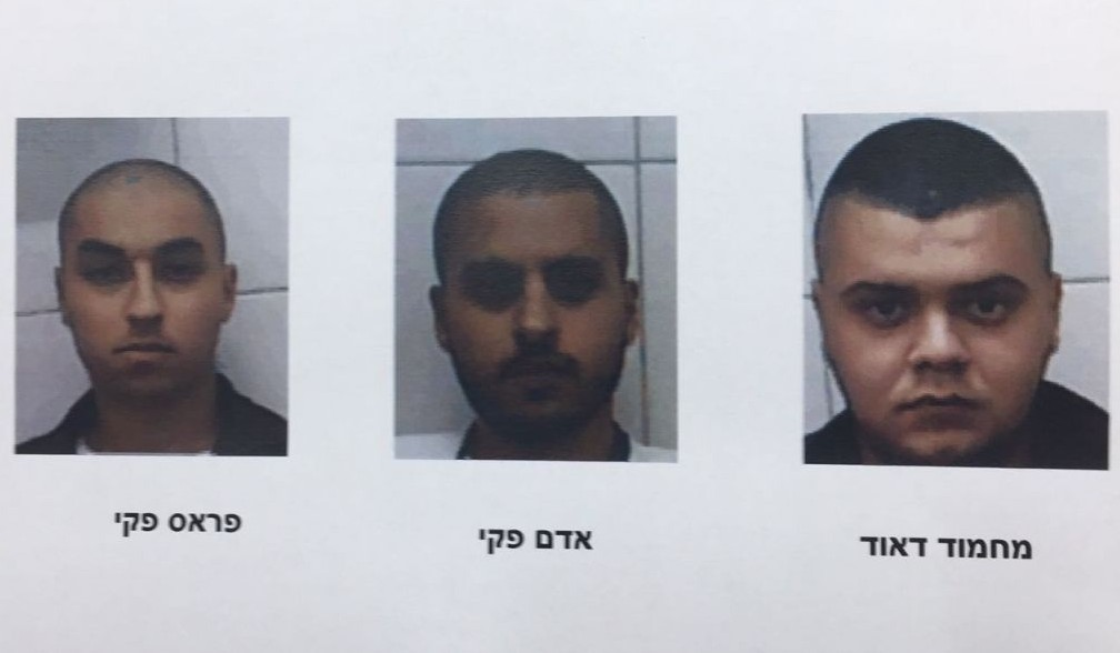 Arab citizens arrested in Hamas assassination plot
