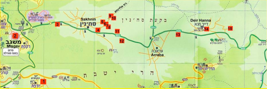 A map of where to see art at the third Mediterranean Biennale in Sakhnin (Courtesy The Mediterranean Biennale in Sakhnin)