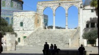 Southwest qanatir of the Temple Mount, known by Muslims as Haram al Sharif