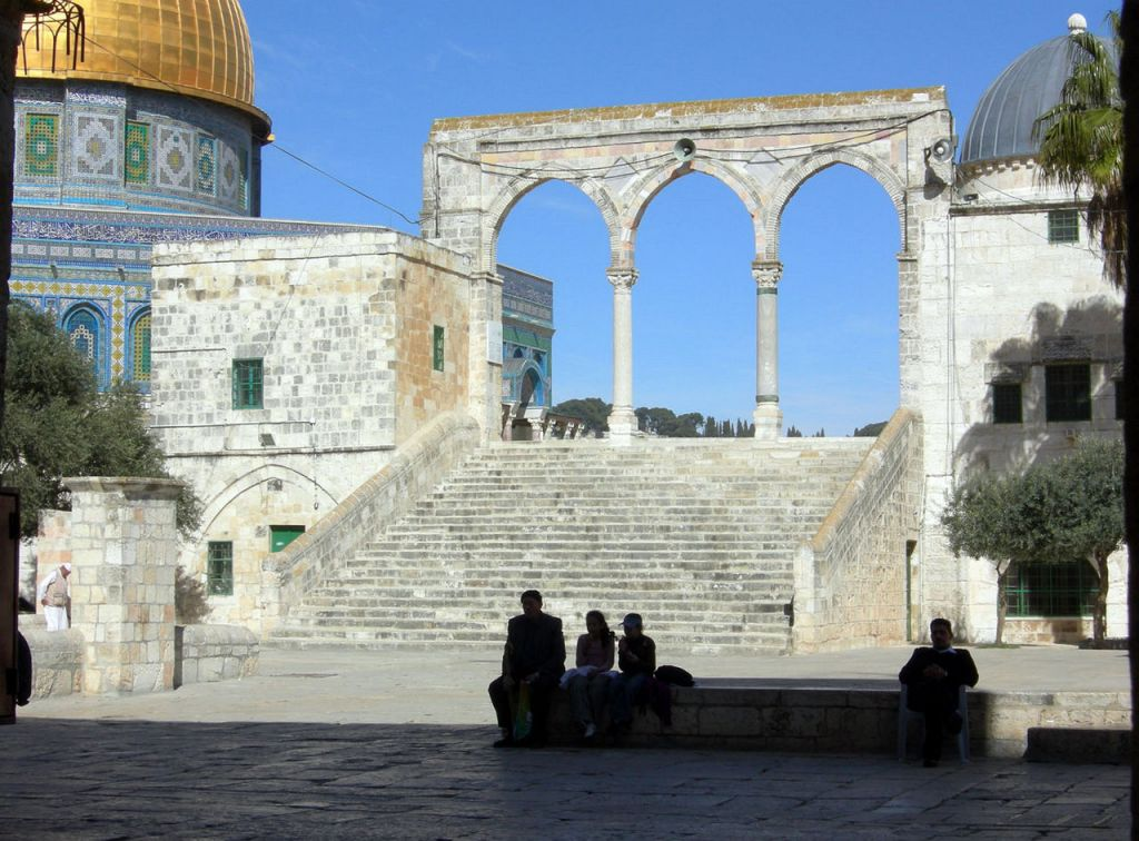 Netanyahu To Lift Ban On Lawmakers Visiting Temple Mount