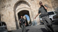 Israeli security near the Temple Mount complex in Jerusalem's Old City   Photo by: JINIPIX