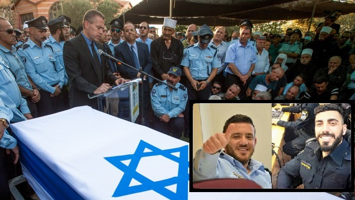 Israeli Minister of Public Security Gilad Erdan speaks at the funeral of Israeli Druze police officer Kamil Shnaan in the northern village of Hurfeish, July 14, 2017. (Basel Awidat/Flash90). Inset: Master Sgt. Shnaan, left, and Master Sgt. Haeil Sitawe, right, the police officers killed in the terror attack next to the Temple Mount complex in Jerusalem on July 14, 2017. (Israel Police)