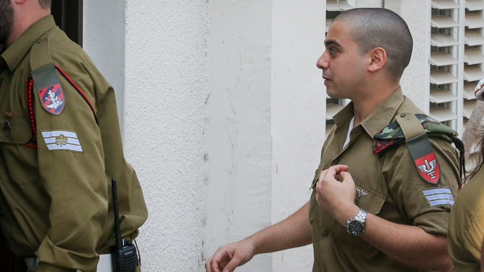 Israeli soldier who killed Palestinian moved to house arrest