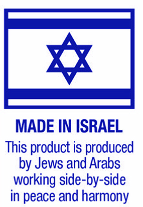 """Made in Israel: This product is produced by Jews and Arabs working side-by-side in peace and harmony."""