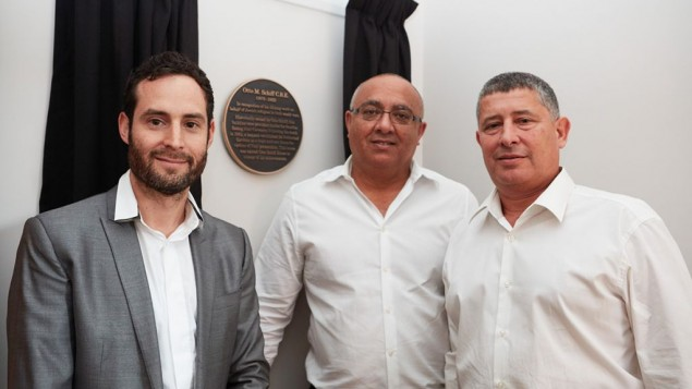 Otto Schiff Plaque Unveiling_Tal Orly and Hannan Shemesh from Cogress Ltd