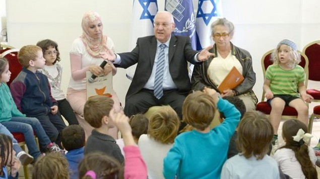 President Rivlin hosts students and teachers at a school run by Hand in Hand - who promote Israeli-Arab coexistence
