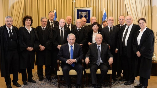The Supreme Court of Israel with the Prime Minister and the President