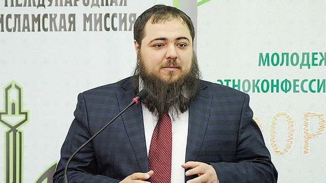 Mosei Yunayev s'exprimant devant le forum de la mission islamique internationale à Makhachkala, en Russie, le 22 mars 2017 (Autorisation de la Mission islamique internationale)