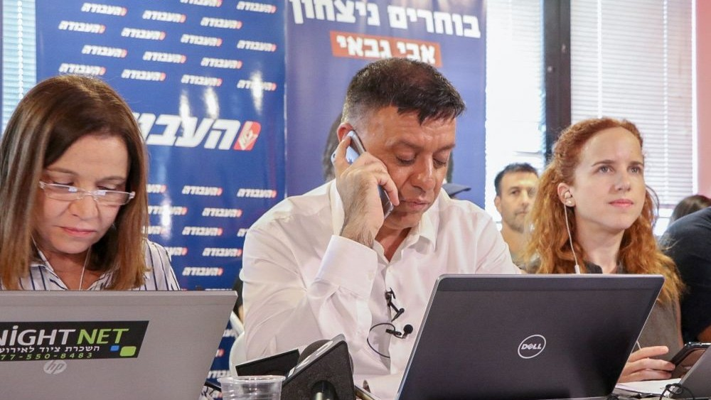 Gabbay: Our Campaign to Beat Netanyahu Starts Today