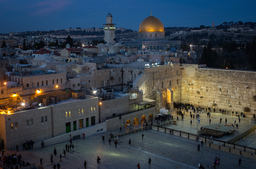 UNESCO World Heritage Council Votes To Condemn Israeli Actions In Jerusalem