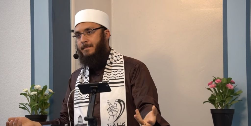 Muslim Leader Reportedly Asked Allah to 'Annihilate' Jews During Sermon...in California