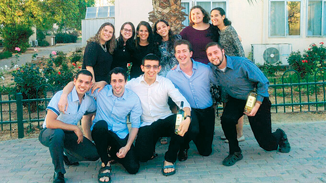 This year's counselors in the Arad camp — Michael Elbaz is second from left in the bottom row, Liat Clark is second from left in the top row, and Yoni Mintz is far right in the bottom row.