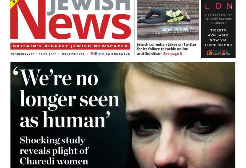 Jewish News frontpage covering mental health concerns in the Jewish community