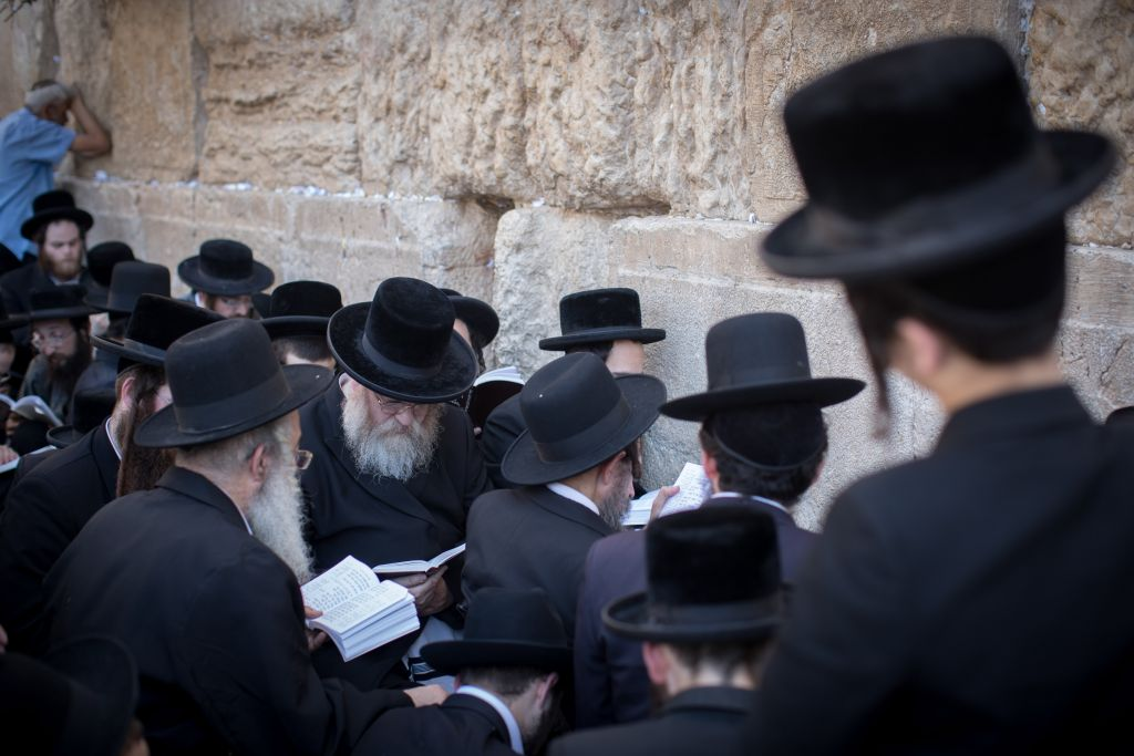 Israelis March Demanding Access to Temple Mount and Building of Third Temple