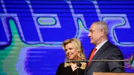 Prime Minister Benjamin Netanyahu with his wife Sara   Photo by Tomer Neuberg- JINIPIX