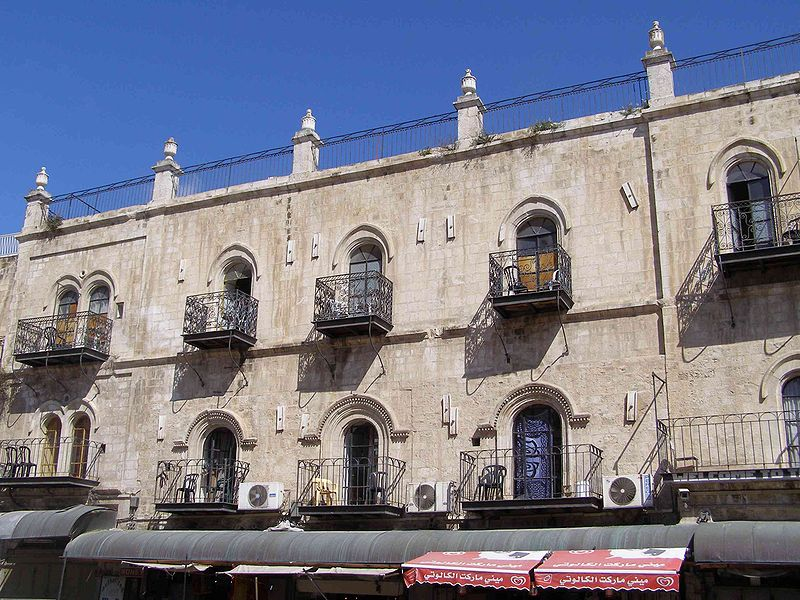 The Petra Hotel in the Old City of Jerusalem. (CC-BY-SA: Ranbar/Wikimedia)