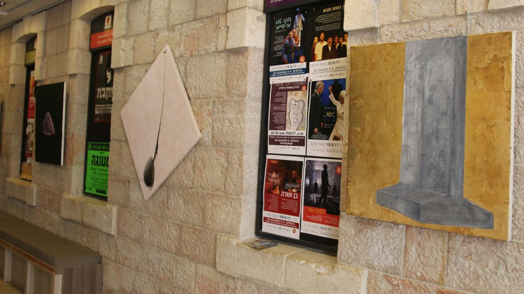 The Jerusalem Municipality renovated and reopened Beit Mazia, which now hosts several theater troupes. (Shmuel Bar-Am)