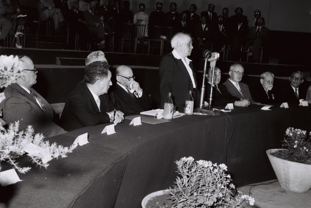 Prime minister David Ben-Gurion addresses the opening session of the 2nd World Congress of Jewish Studies in 1957. (PMO)