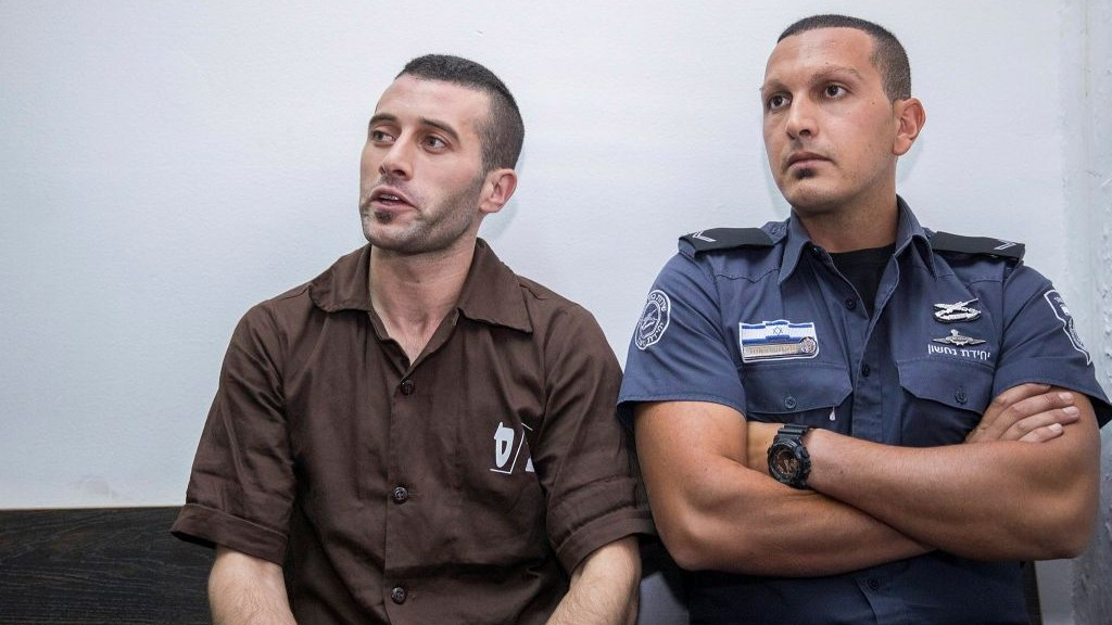Palestinian who murdered Jewish lover claims political motivation, but doubts persist