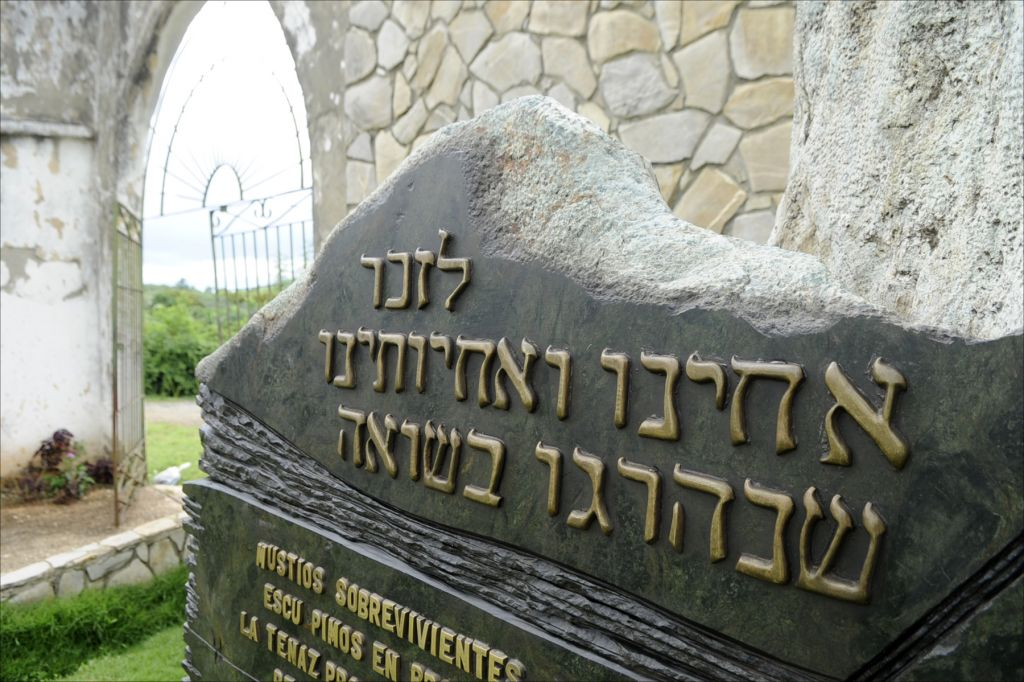 This memorial in the central Cuban city of Santa Clara honors the 6 million Jews killed in the Holocaust, and is located across the road from Cuba's famous Che Guevara Mausoleum. (Larry Luxner/Times of Israel)