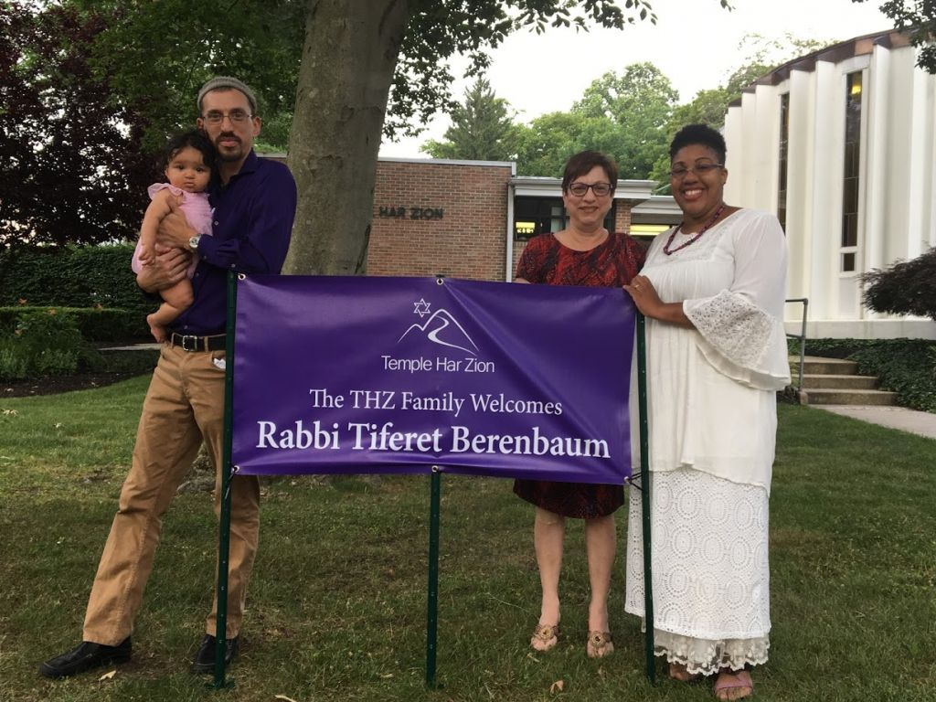 Rabbi Tiferet Berenbaum with her family in front of Temple Har Zion in Mt. Holly, New Jersey. (Courtesy)