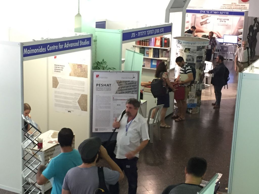Fair-like booths at the 17th World Congress of Jewish Studies at Hebrew University in Jerusalem from August 6-10, 2017. (Amanda Borschel-Dan/Times of Israel)