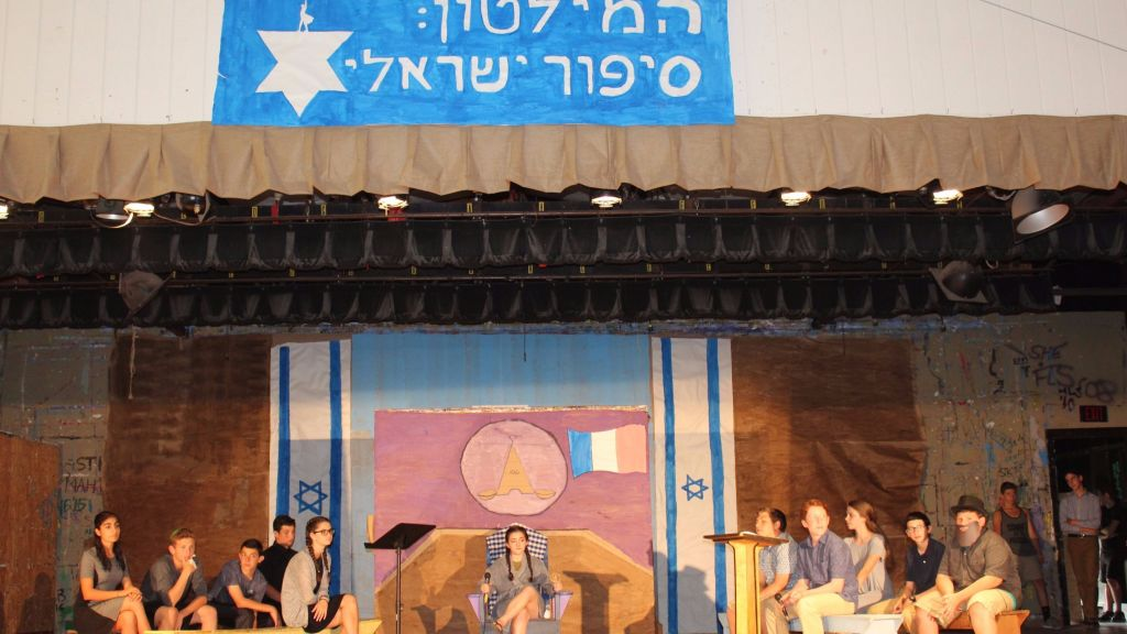 The stage of 'Hamilton, An Israeli Story,' a take-off of the award-winning play written and performed at Camp Ramah in the Poconos (Courtesy Noa Ayash)