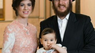SYN-Chabad Youth