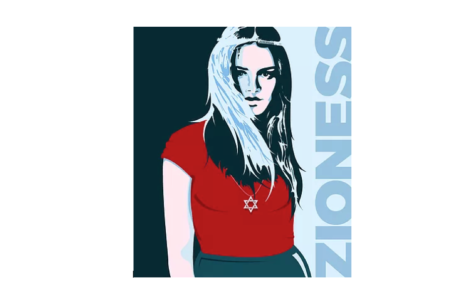 Zioness Movement Roars Into Progressive Politics
