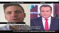 Richard Spencer speaking on Israeli Channel 2