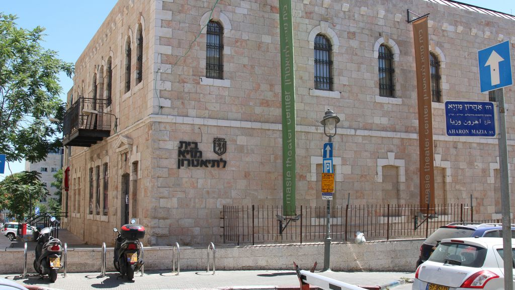Beit Mazia, a former school founded by the Maisié family, now hosts local theater groups in Jerusalem. (Shmuel Bar-Am)