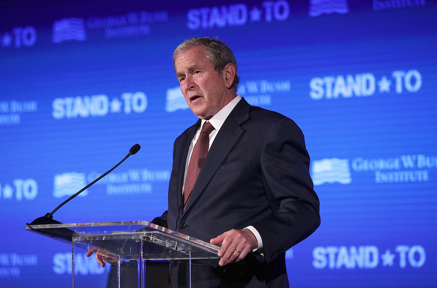 Bush presidents jointly condemn 'racial bigotry and anti-Semitism'