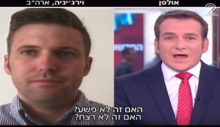 Alt-right leader Richard Spencer (L) is interviewed by Channel 2 anchor Dany Cushmaro on August 16, 2017. (Screen capture/YouTube)