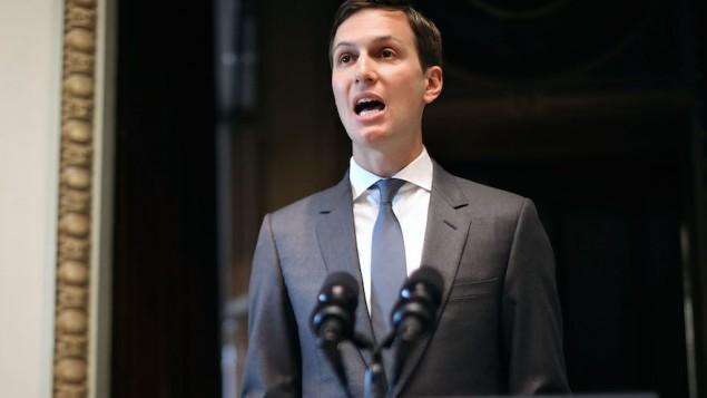 Jared Kushner Hosts Top Tech CEO's At Launch Of American Technology Council