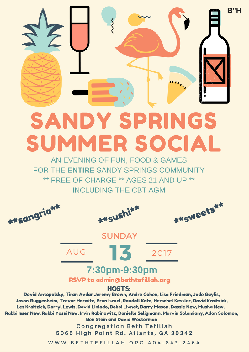 sandy-springs-summer-social (1)