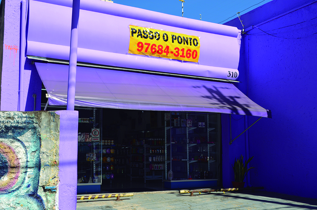 A shuttered storefront in Sao Paolo. (Luiz Roiz/Times of Israel)
