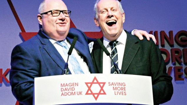 Gyles Brandreth with Eric Pickles