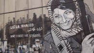 Leila Khaled graffiti on the Israeli West Bank barrier near Bethlehem.