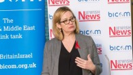 Amber Rudd speaking at the UK-Israel Shared Strategic Challenges conference   Photo credit: Marc Morris