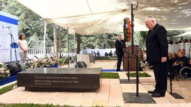 President Rivlin paying respects during the memorial ceremony for Shimon Peres