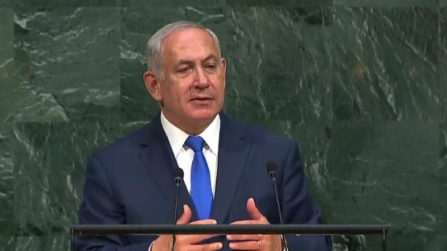 Benjamin Netanyahu addressing the United Nations General Assembly in September 2017