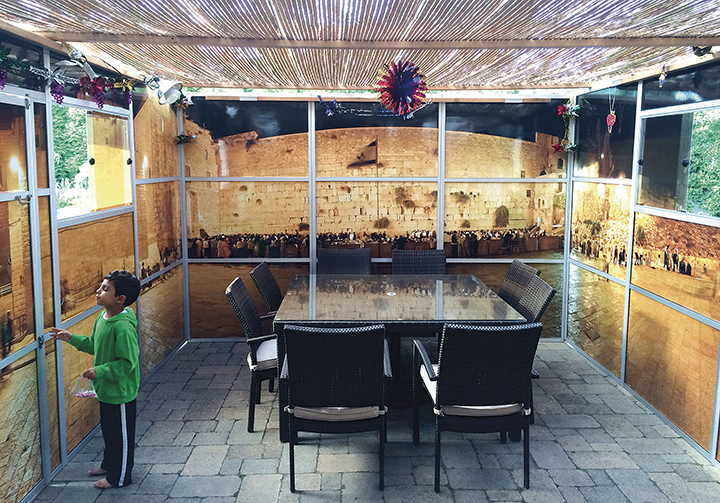 Interior view of the Panoramic Sukkah.
