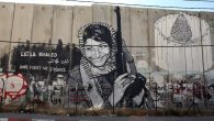 A mural of Leila Khaled