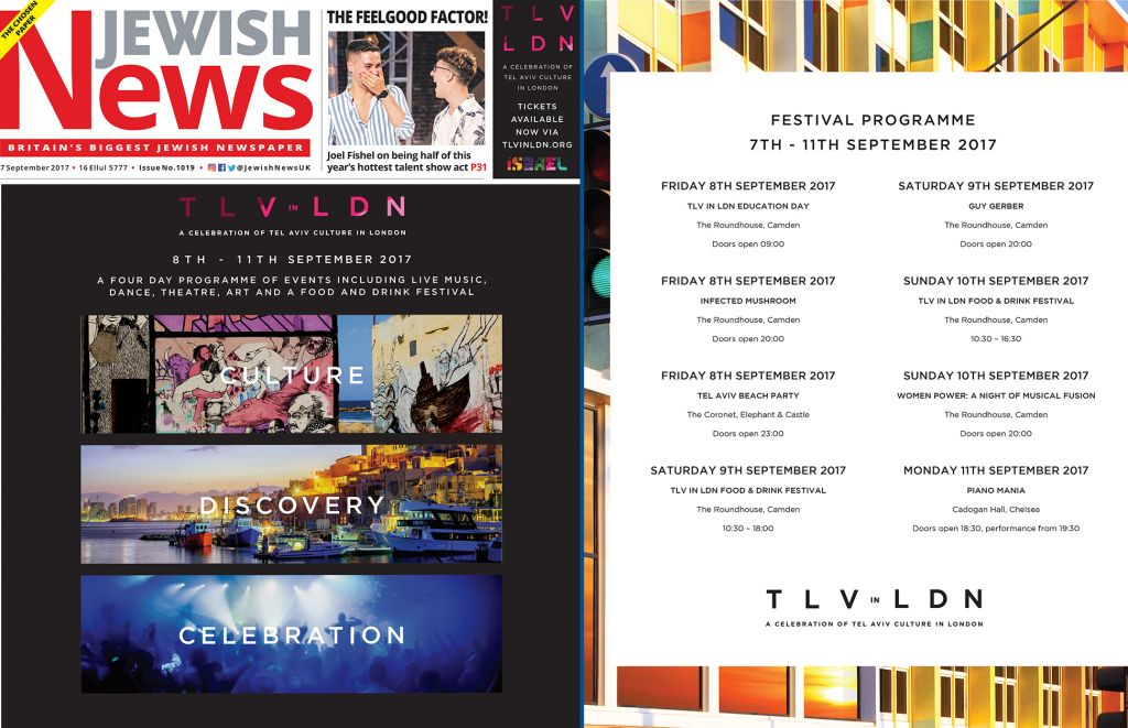 Jewish News' wrap this week features TLV in LDN