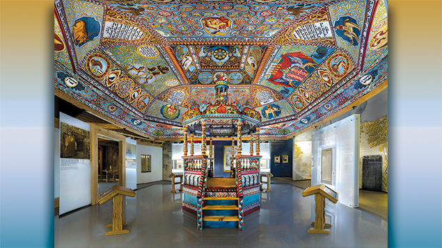 This brightly colored exhibit once was part of a Polish synagogue.