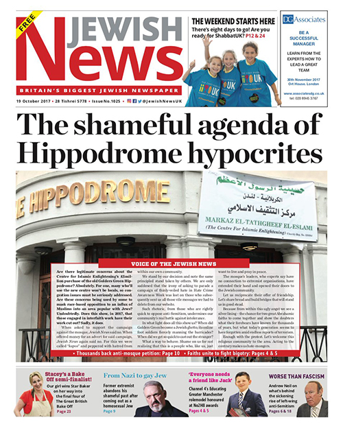 Last week's Jewish News front page, calling out the 'Hippodrome hypocrites'