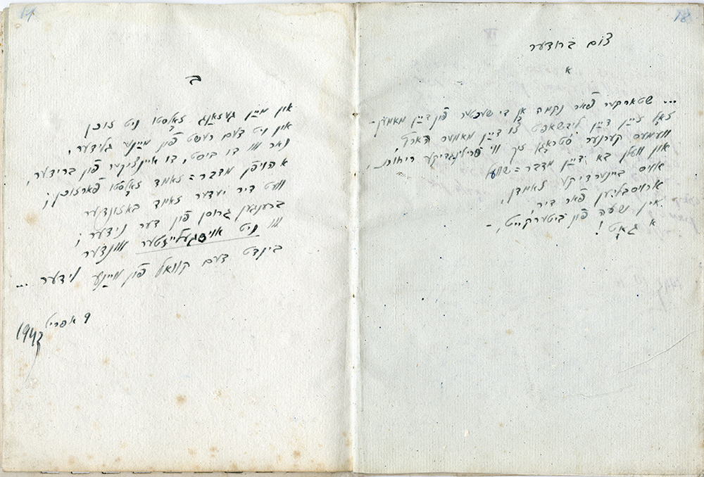 "Poem ""To my brother"", written by Abraham Sutzkever, one of the greatest Yiddish poets of the 20thcentury, in the Vilna ghetto, 1943.<br /> Credit: Courtesy of Martynas Mažvydas National Library of Lithuania and the YIVO Institute for Jewish Research in New York."