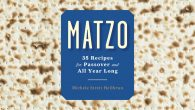 Matzo Cookbook